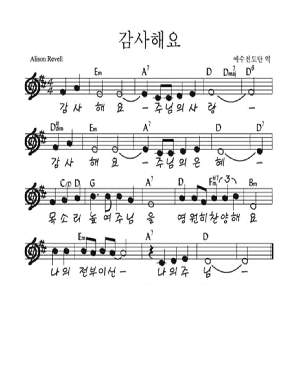 2019년 11월27일 수요찬양004.jpg
