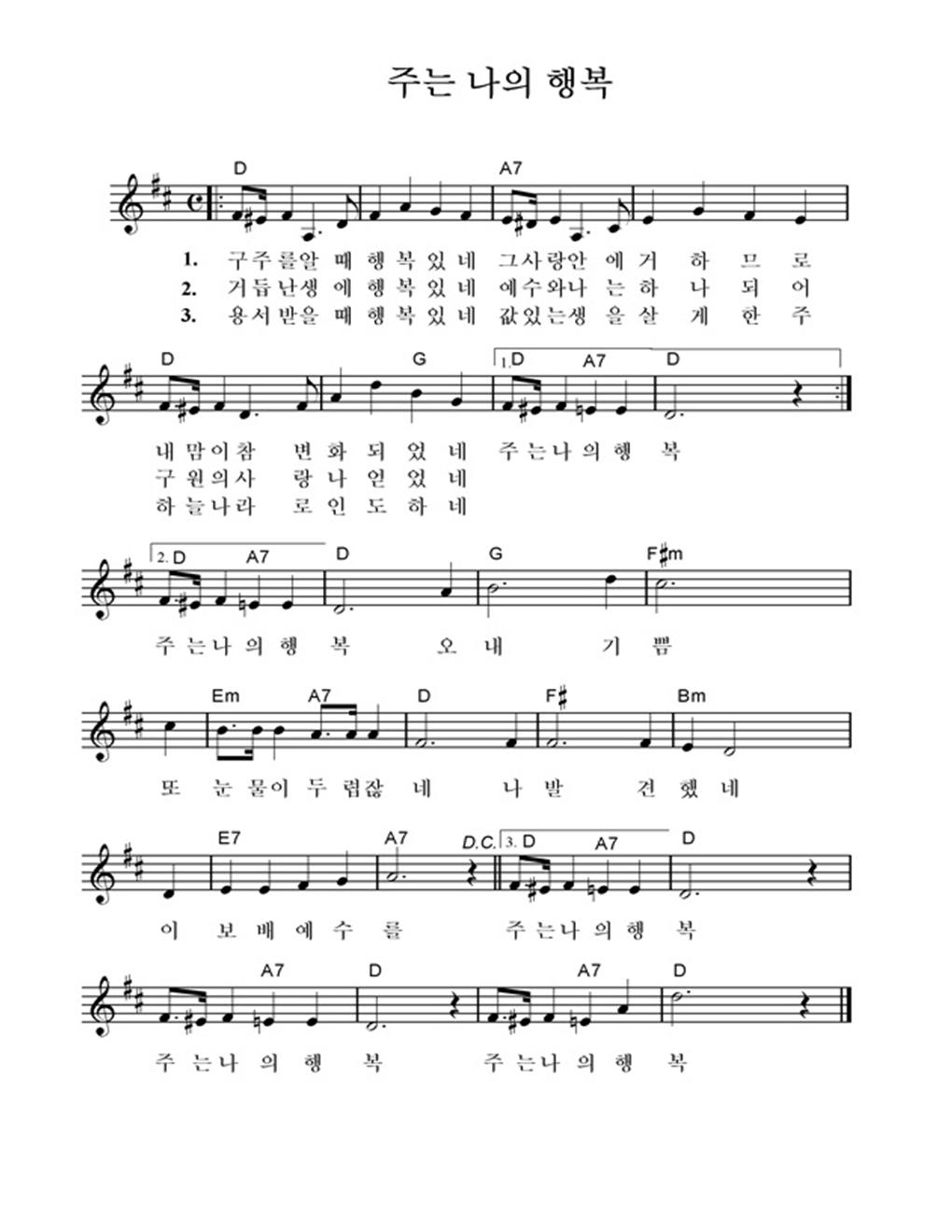2018년 1월31일 시편119편129-136절007.jpg